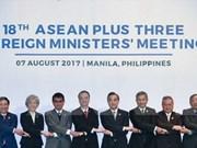 东盟与中日韩外长会同意加强金融合作