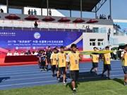 中国-东盟青少年足球友谊赛开幕