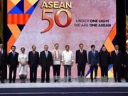 东盟共同体:东盟成立50周年——致力建设繁荣的东盟共同体