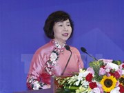 越共中央书记处召开会议  决定免去胡氏金钗的工贸部党组成员职务