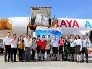 AHA 中心协助越南克服自然灾害