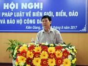 越南海洋岛屿:坚江省加大边界海洋岛屿法律的宣传力度