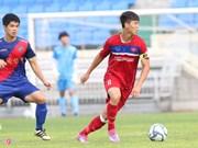 热身赛:越南U22队击败韩国釜山队