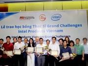 英特尔协助越南进行智慧城市建设