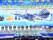 东盟与中国战略伙伴关系26年历程回顾