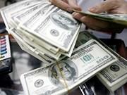 11日越盾兑美元中心汇率下降1越盾
