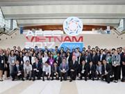 APEC第三次高官会:越南卫生部将主持召开系列医务会议