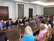 呼吁保加利亚企业加大对河内的投资