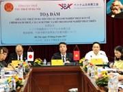 河内市向越南日资企业分享税务政策与法律的相关信息