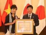 日本导演坂田雅子荣获越南国家主席友谊勋章