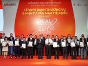 越捷航空公司荣获2017年最佳IPO项目奖
