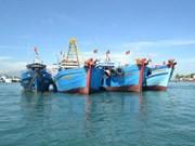 广南省发挥各个沿海经济区的潜力