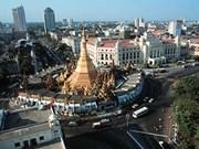 2017-18财年缅甸力争吸引FDI资金超过60亿美元