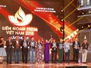 越南首次举办东盟电影奖评选活动