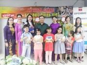 2017年海外越南教师越语培训班开班
