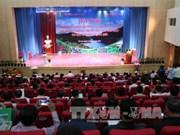 林同省成为全国高科技农业生产的典范