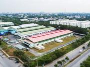 政府总理关于兴安省工业园区规划等的指导意见