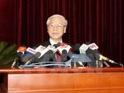 越共中央政治局颁发职称评定标准和干部考核标准