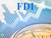 越南将对外商投资情况进行考察评估