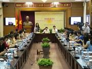 第20届越南电影节将岘港市举行