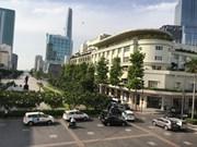 胡志明市在智慧城市建设中重视信息安全保障