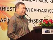 印度尼西亚国庆72周年纪念典礼在河内举行