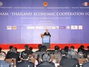 阮春福出席越泰经济合作论坛