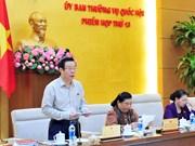越南第十四届国会常委会第十三次会议对两部法律草案提出意见