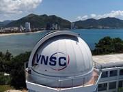 越南第一座天文台将于今年9月投入使用