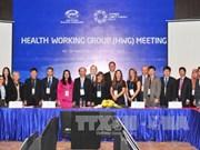 2017年APEC卫生工作组会议: 促进制度改革 打造健康社区