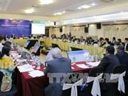 2017年APEC 会议: 加快推进贸易投资领域改革