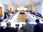 亚太经合组织第三次高官会的第三天