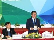 2017年APEC粮食安全周相关会议密集召开
