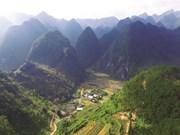 河江省同文岩石高原全球地质公园