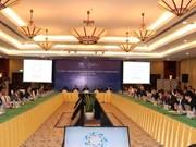 APEC反腐败与透明化工作组会议:越南倡议获APEC成员广泛关注