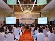 《2016年越南移民报告》正式发布