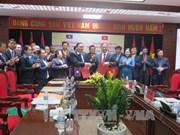 越南海阳省与老挝万象省签署2017-2022年合作文件