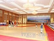 越缅领导人同意将两国关系提升为全面合作伙伴关系