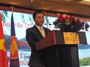 越南国庆72周年纪念典礼在中国香港举行