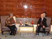 越南与印尼两国友好协会签署合作协议