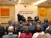 阮富仲总书记探访印尼战略与国际问题研究中心并发表重要讲话