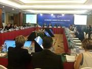 2017年APEC会议:完善法律基础 促进经济发展