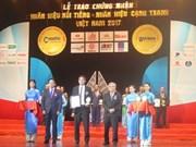 越南航空总公司跻身2017年越南十大知名品牌名单