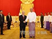 越南与缅甸发表联合声明(全文)