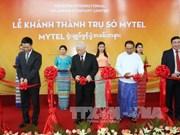 越共中央总书记阮富仲参观缅甸电信联营公司