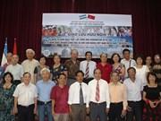 为推动越南和乌兹别克斯坦友好合作关系作出贡献
