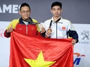 第29届东南亚运动会:越南共摘得51枚金牌在奖牌榜上名列第二位