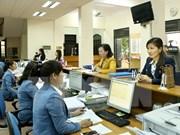 越南与古巴加强财政领域的合作