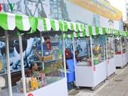 胡志明市首两条小吃街正式开街