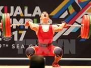 第29届东南亚运动会:28日越南举重运动员夺得两金